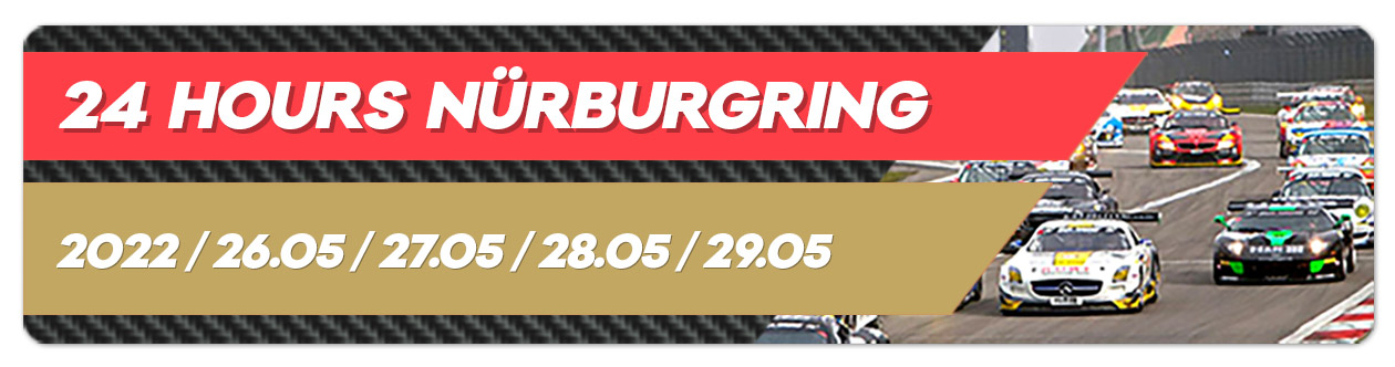 24 hours Nürburgring 2019